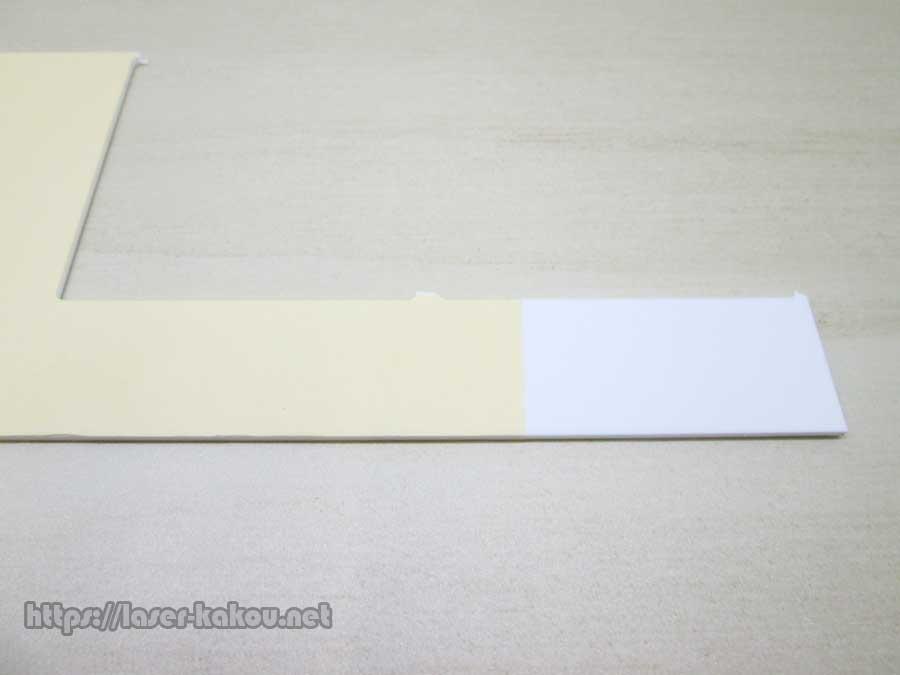 キャストのアクリル板2㎜ ホワイト