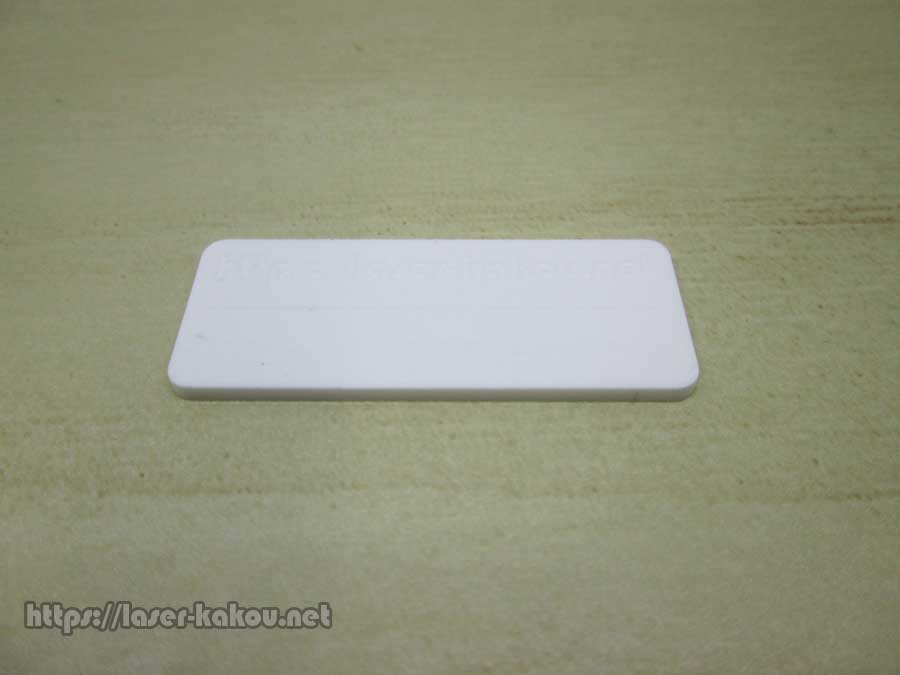 acrylic-nameplate-レーザー加工7