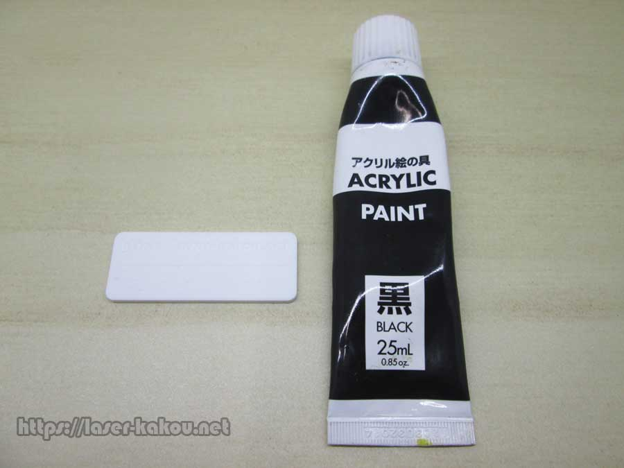 acrylic-nameplate-レーザー加工8
