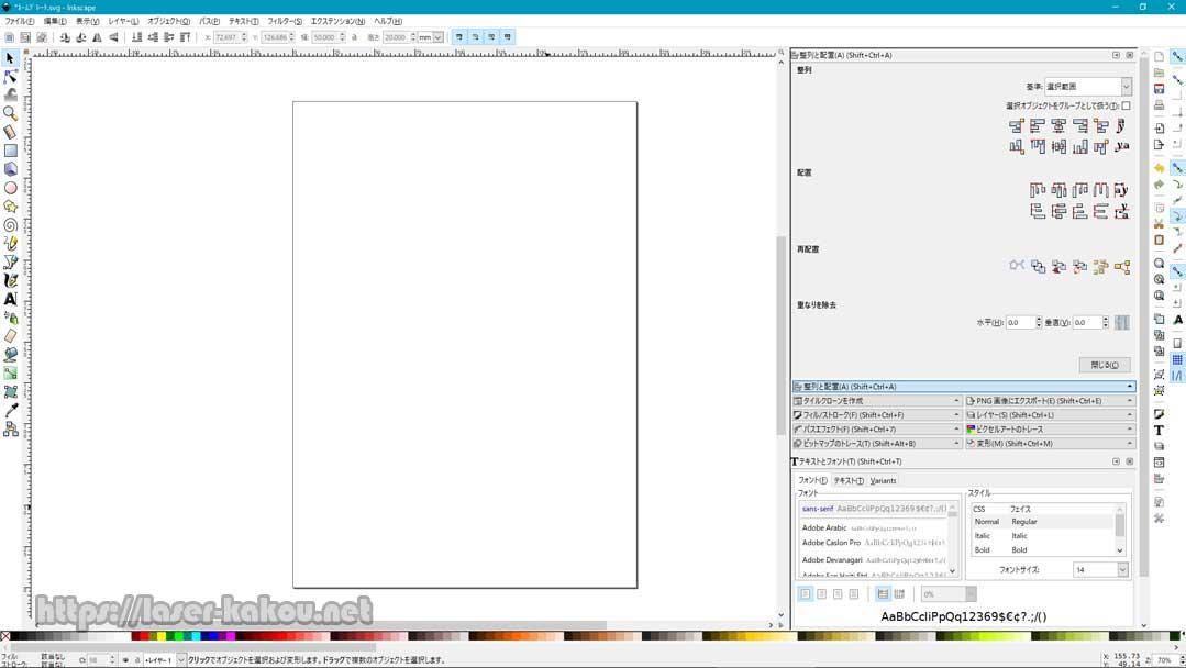 acrylic-nameplate-Inkscape1