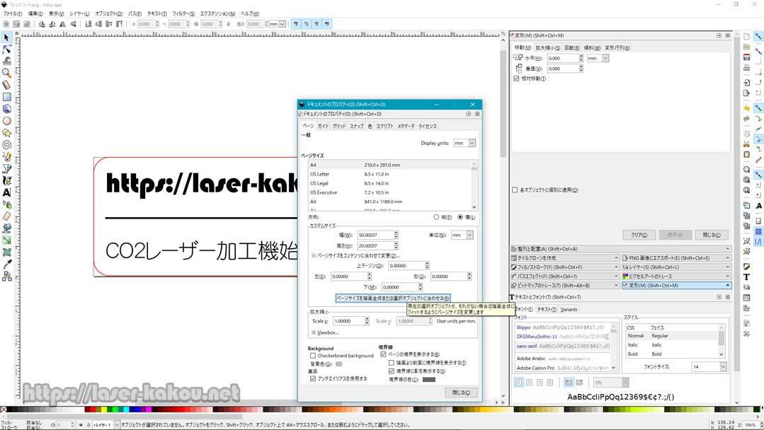 acrylic-nameplate-Inkscape7