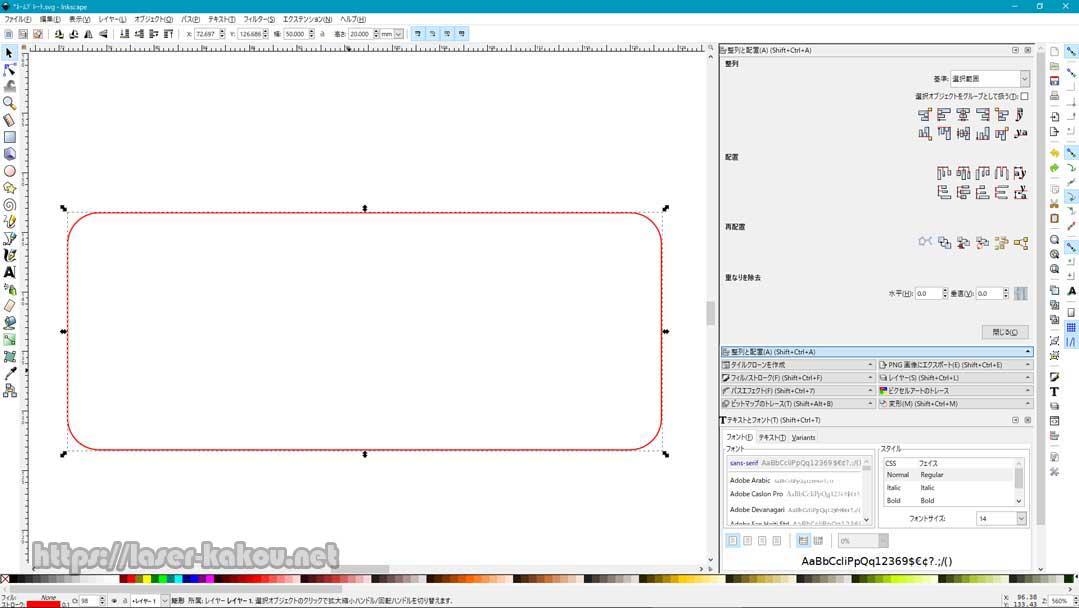 acrylic-nameplate-Inkscape2