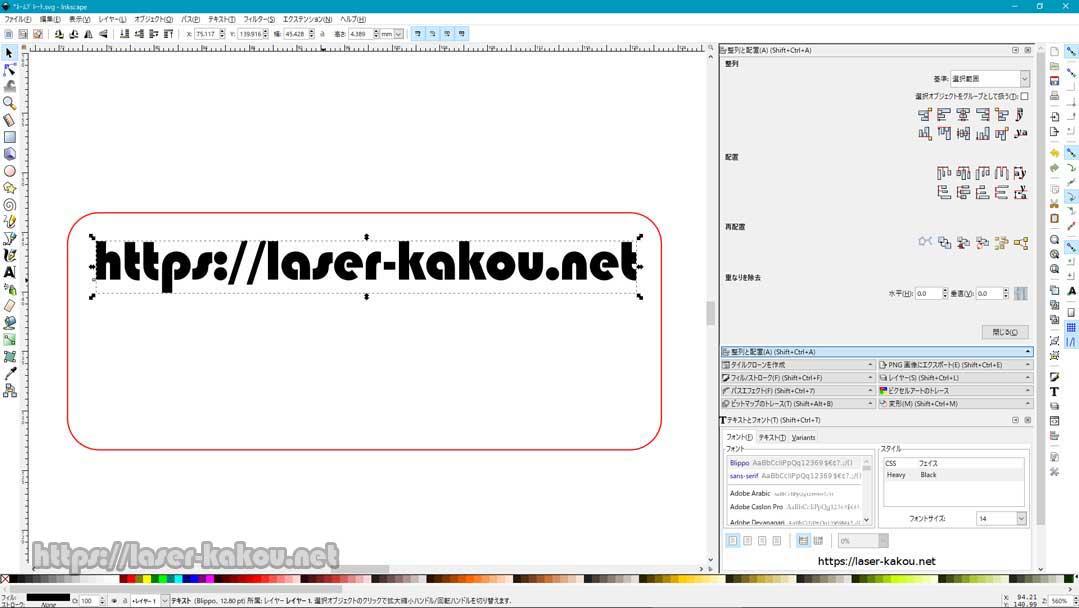 acrylic-nameplate-Inkscape3