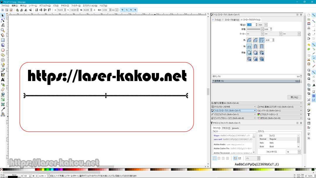 acrylic-nameplate-Inkscape4