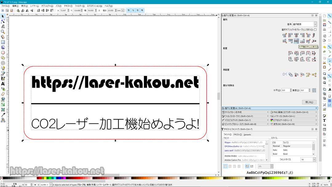 acrylic-nameplate-Inkscape6
