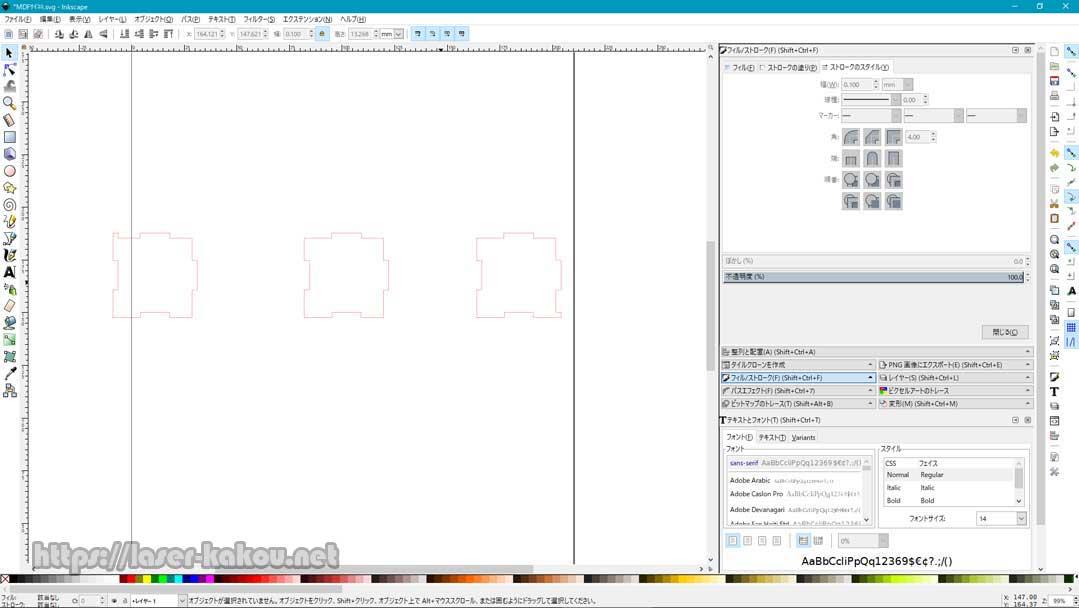 Inkscape10