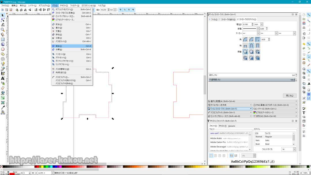 Inkscape11
