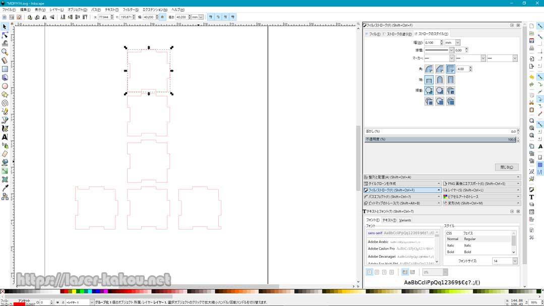 Inkscape12