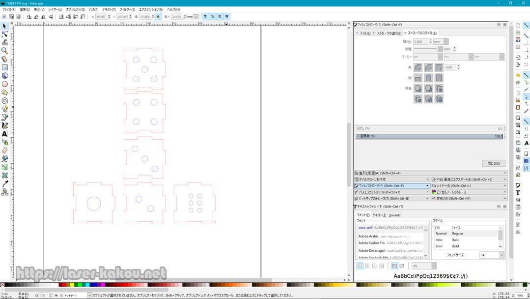 Inkscape14