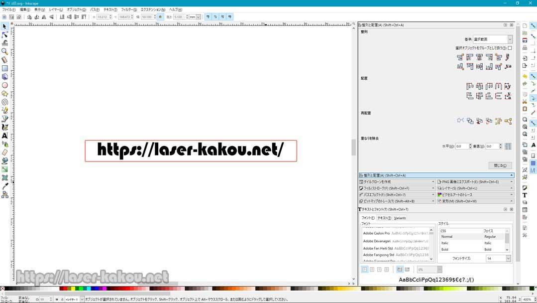 Inkscape3