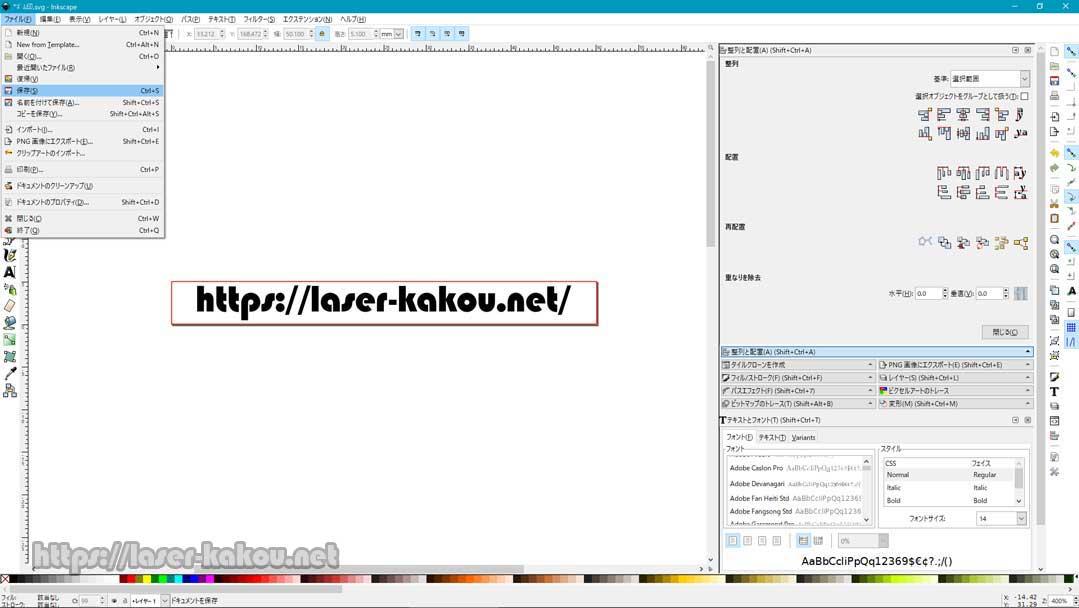Inkscape5