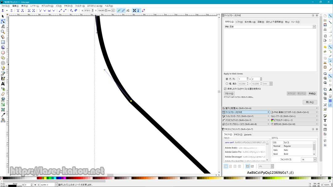 Inkscapeでデータ作成10