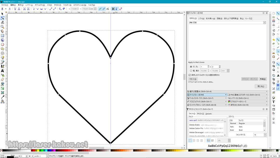 Inkscapeでデータ作成13