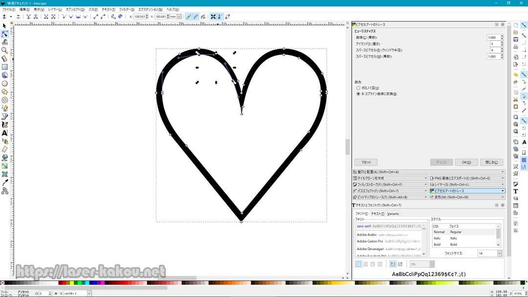 Inkscapeでデータ作成4