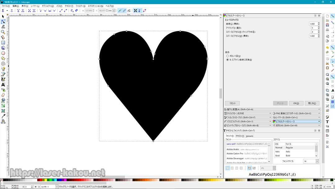 Inkscapeでデータ作成5