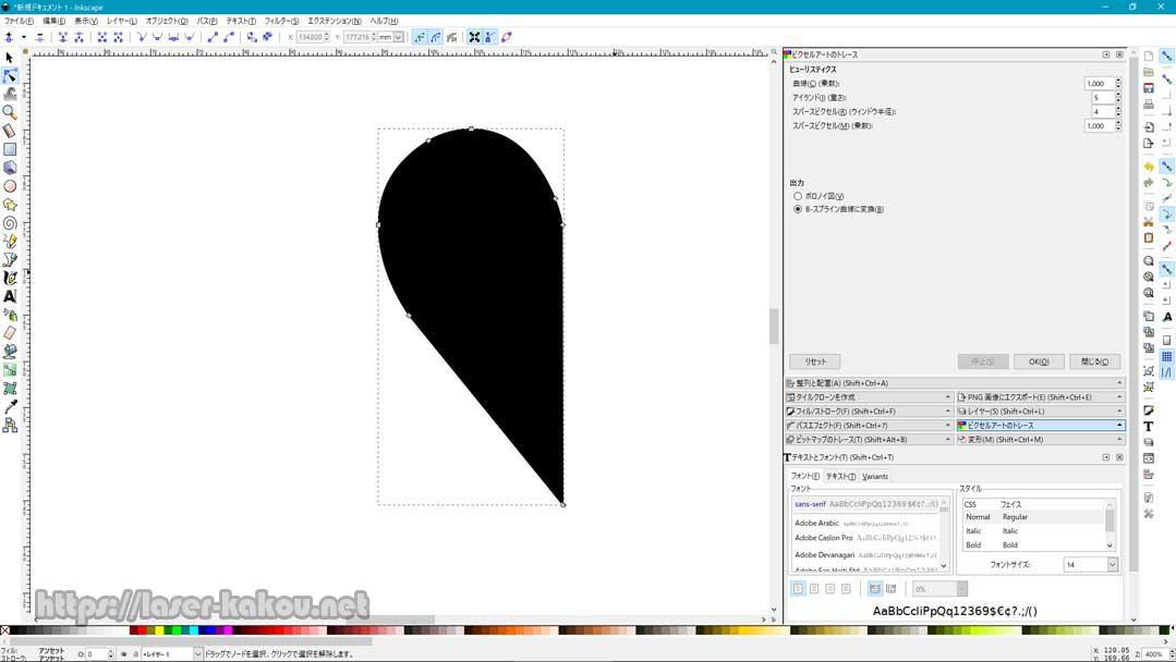 Inkscapeでデータ作成7