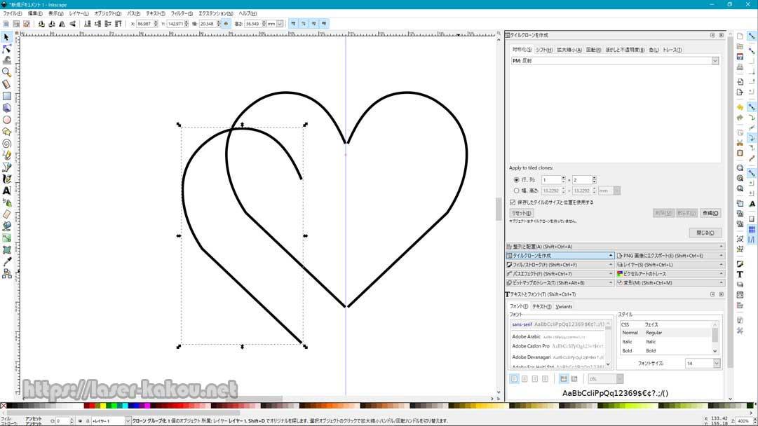 Inkscapeでデータ作成9