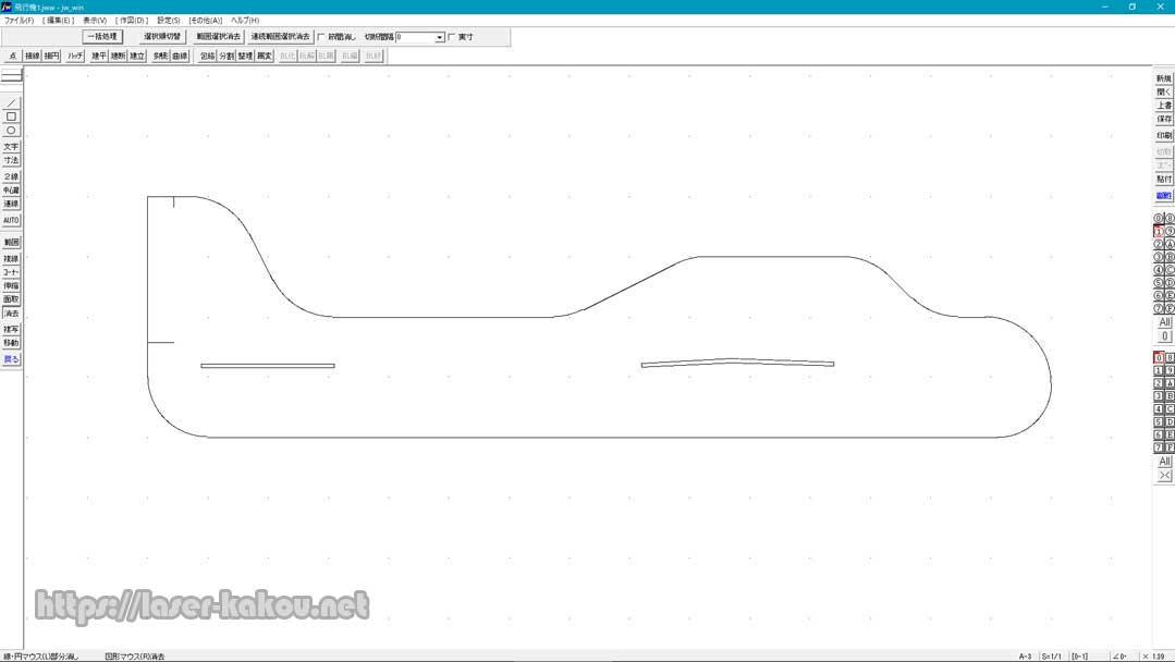カラーボード 飛行機 CAD1