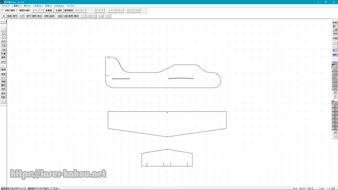 カラーボード 飛行機 CAD4