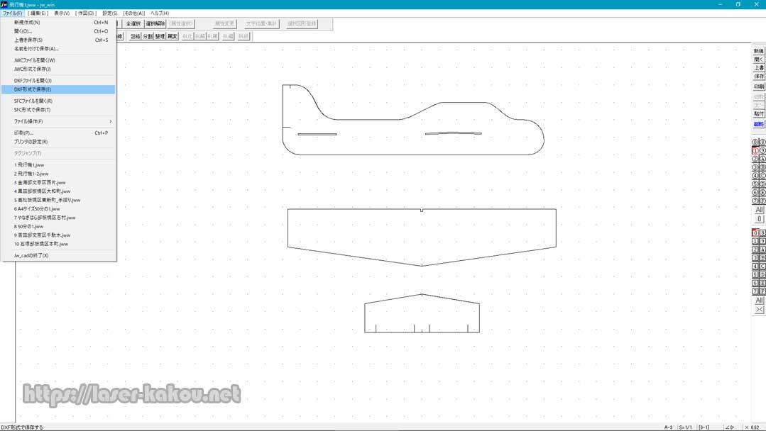 カラーボード 飛行機 CAD5