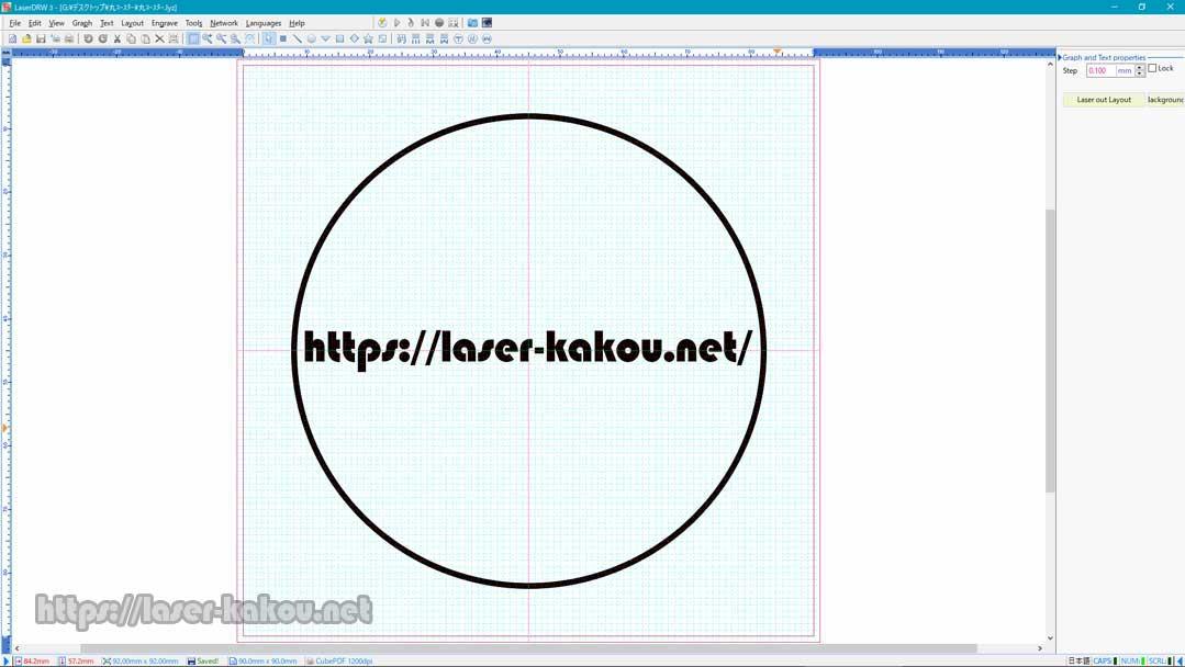 コルクコースター レーザー彫刻 Laser Draw1
